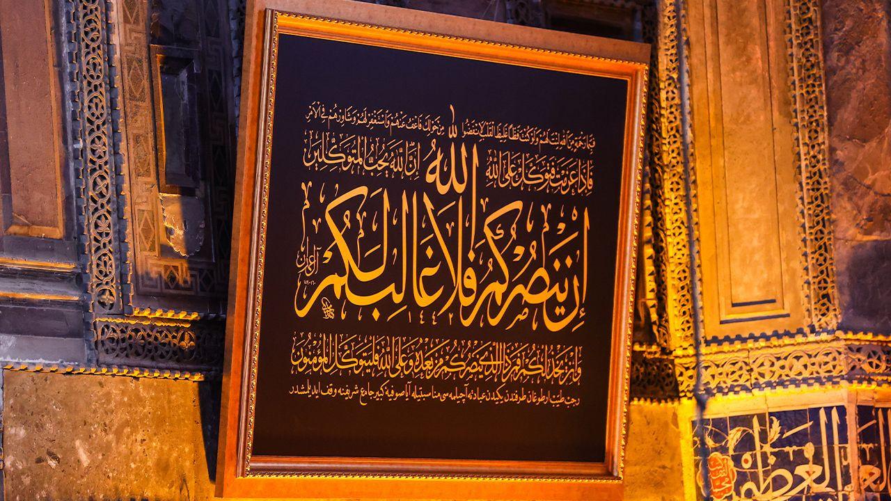 Erdoğan donates calligraphy to Hagia Sophia - Page 3