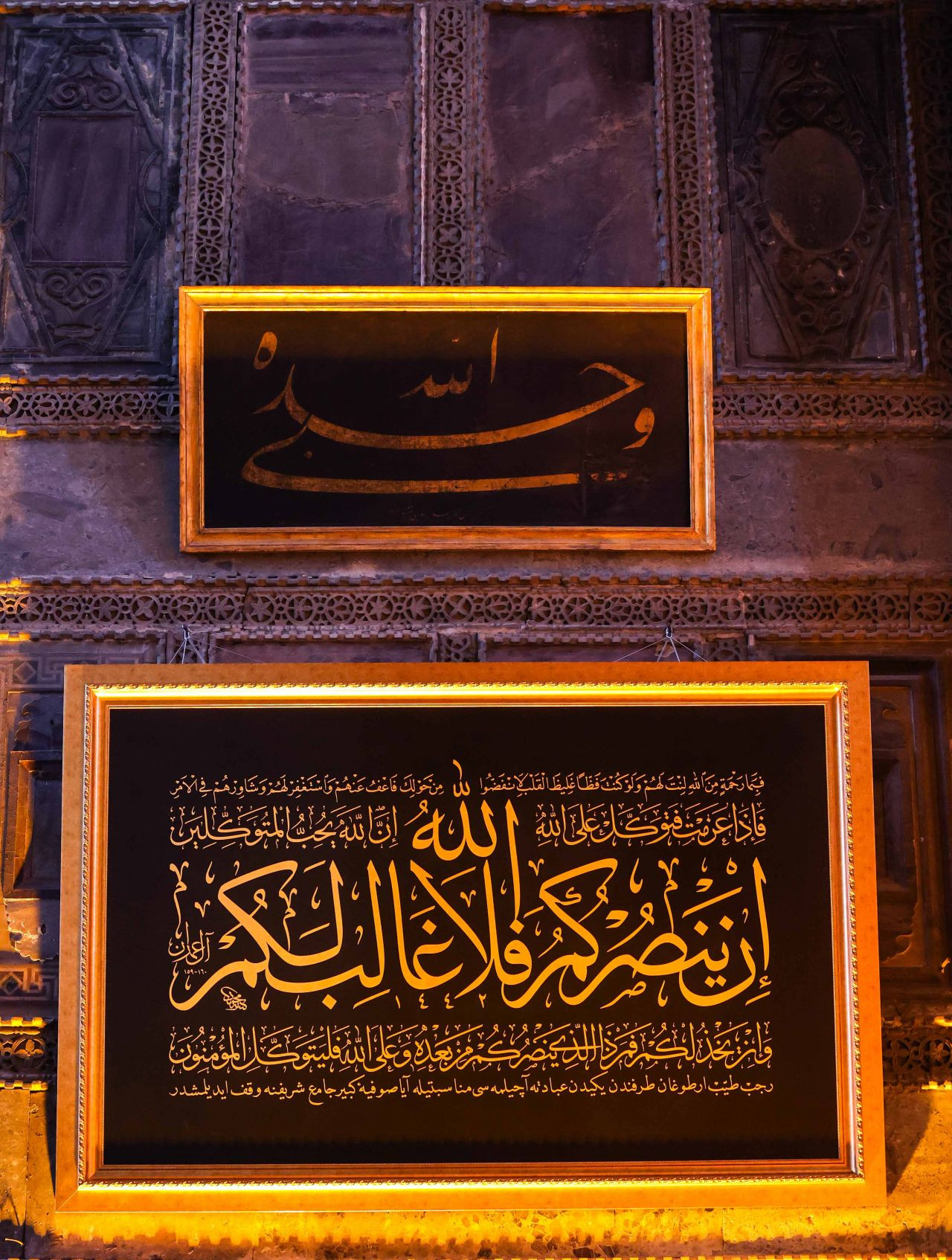 Erdoğan donates calligraphy to Hagia Sophia - Page 4