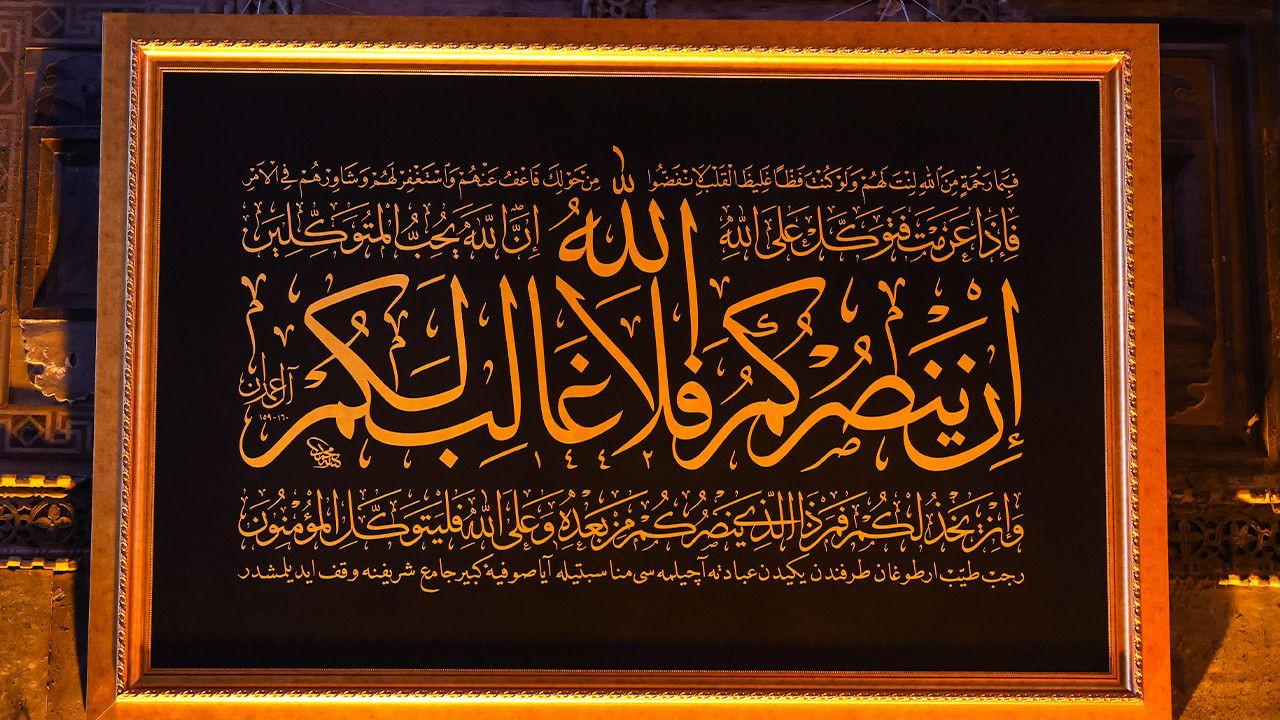 Erdoğan donates calligraphy to Hagia Sophia - Page 2