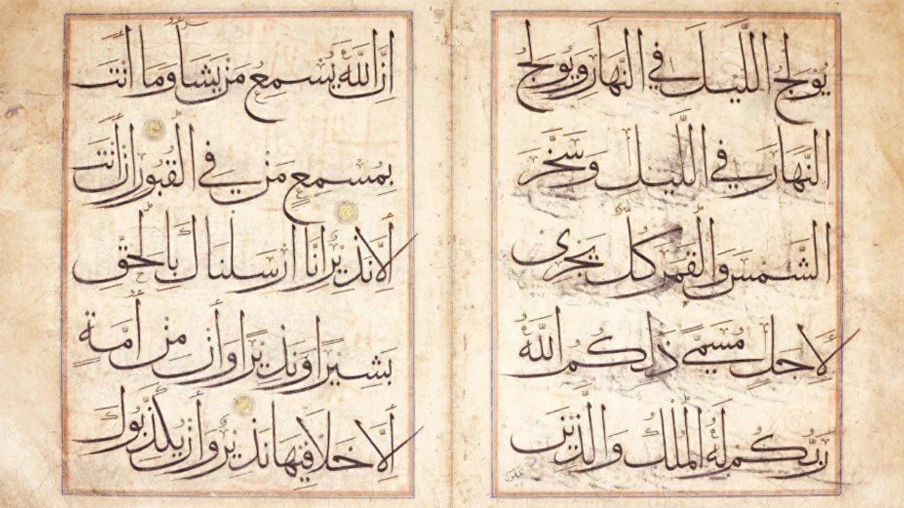 Istanbul Municipality buys antique Quran copies for 1.7 m liras