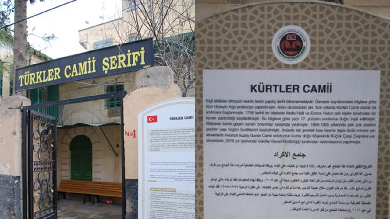 'Kurds' Mosque' in southern Turkey transformed, dubbed 'Turks' Mosque'