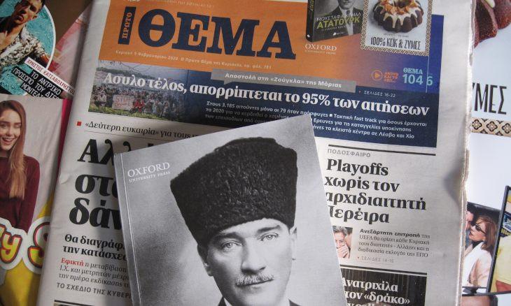 Greek weekly distributes booklet about Atatürk to readers