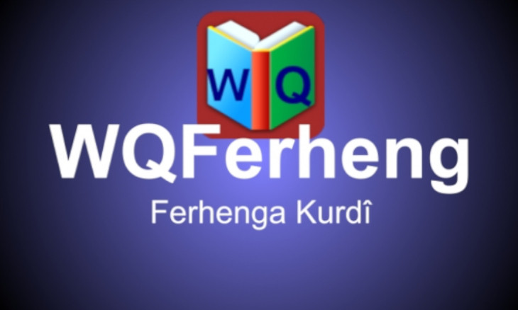 Wikiferheng aims to establish comprehensive Kurdish dictionary with 1 million entries