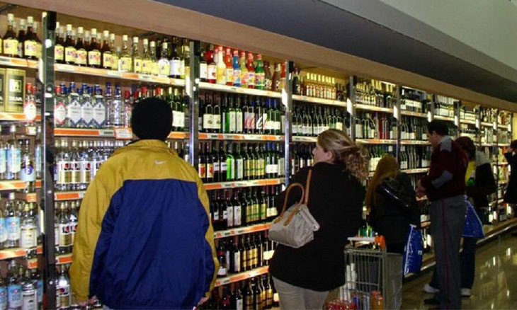 Draft bill by Turkey's ruling party suggests tripling fines on selling alcohol during banned hours